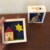wooden house star